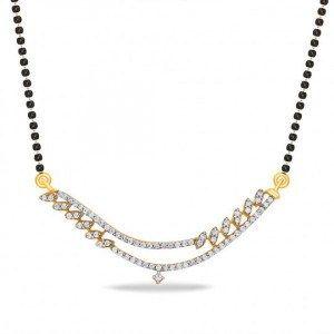 The Oni Diamond Pendant - Diamond Jewellery at Best Prices