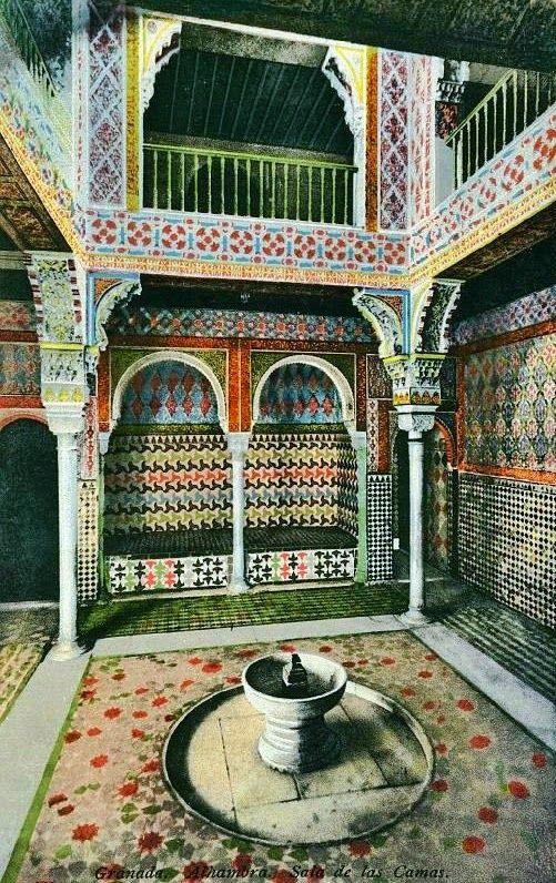 real negro córneo en Granada