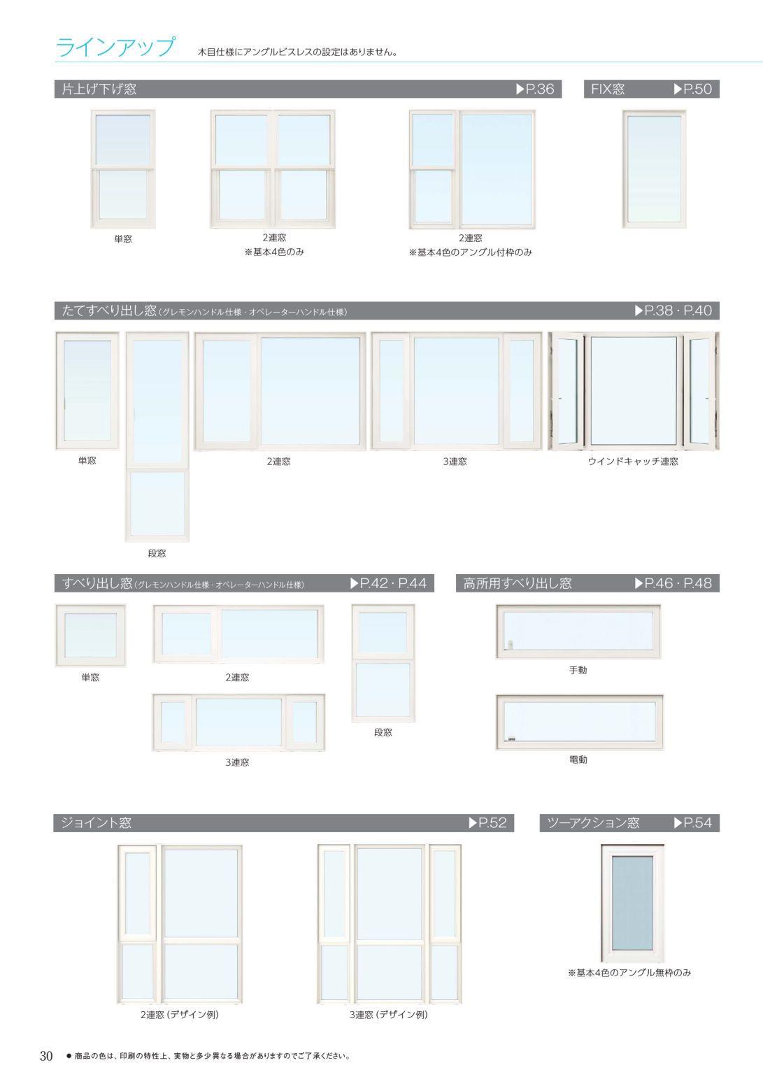 Apw330 商品カタログ カタログビュー 2020 カタログ ビュー 商品