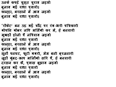 Funny Poems In Hindi For Class 10 | Places to Visit in 2019 | Funny