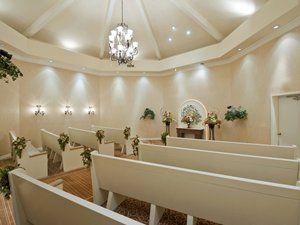 Garden Chapel At Flamingo Hilton In Las Vegas Where I Got Married 18 Years Ago