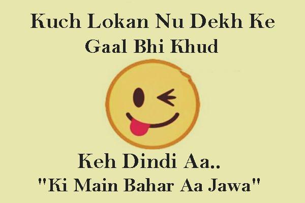 Punjabi Funny Whatsapp Status With Funny Emoticons #Whatsapp ...