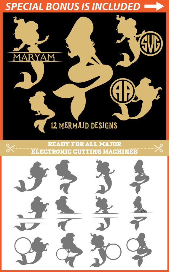 Instant download of 12 Easy to cut Mermaid cut files ...
