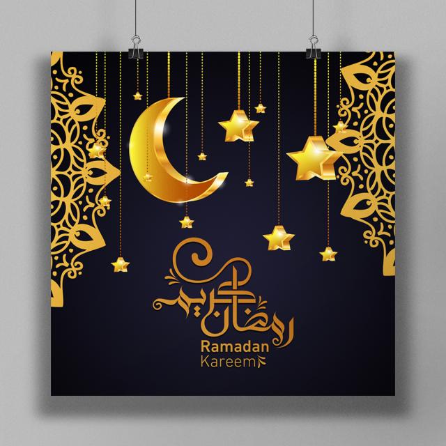 Golden Ramadan Mubarak Ramadan Greetings Ramadan Mubarak Ramadan Kareem