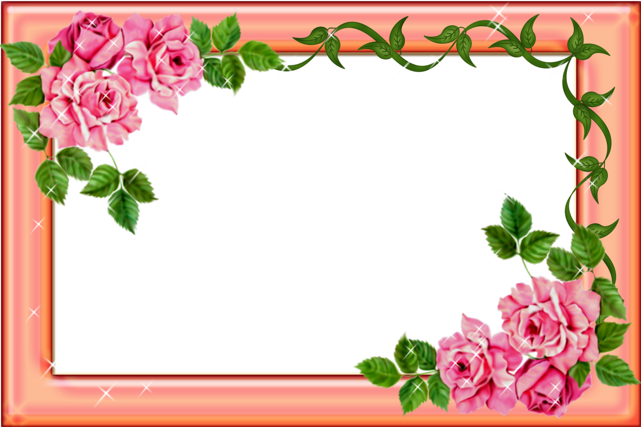 Рамки-картинки для открыток