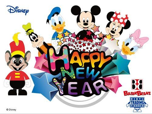 disney happy new year disney new year cards 2010 disney greetings disney new year wishes