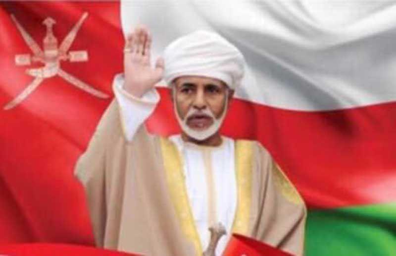 People News Culture عاجل وفاة السلطان قابوس بن سعيد Sultan Qaboos Oman People News