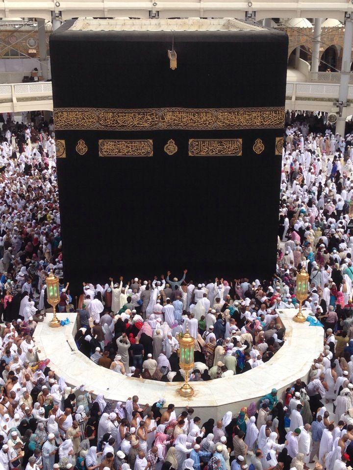 مكة المكرمة الحرم Makkah Mosque Mecca Masjid Al Haram