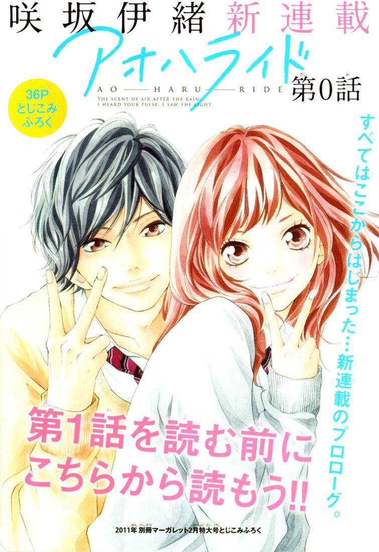 Ao Haru Ride ** Serien und Anime