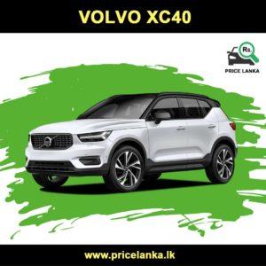 Volvo Xc40 Price In Sri Lanka Pricelanka Lk In 2020 Volvo Suv Prices Suv Models