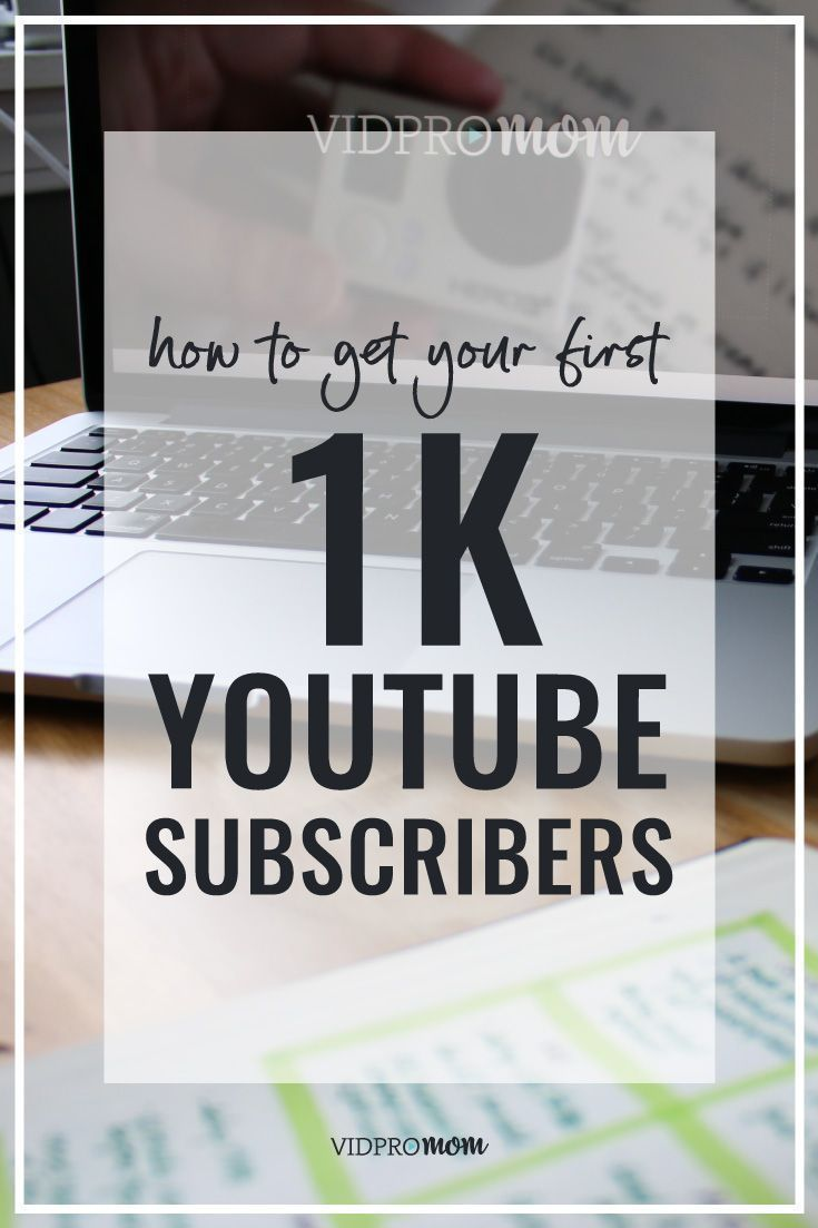 get more subscribers on youtube.  Growing your subscribers on youtube is a great way to get those views up and more people interacting with your content.  Figure out how to get more subscribers on youtube.  #youtube #youtubesubscribers #growyouryoutube #bloggingtips #vidpromom