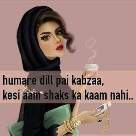 Girls Attitude Attitude Whatsapp Dp For Girls Pinterest Girl