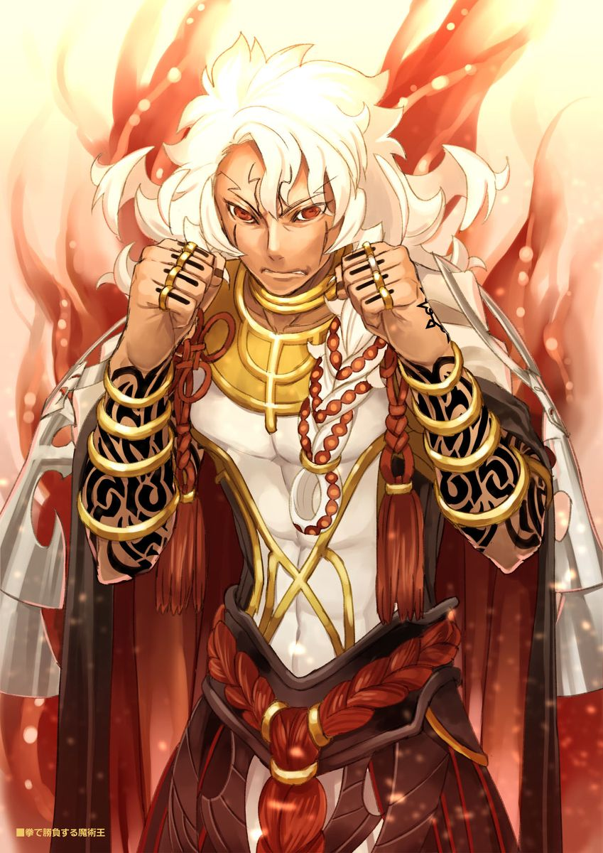 Solomon【Fate/Grand Order】 Fate anime series, Fate