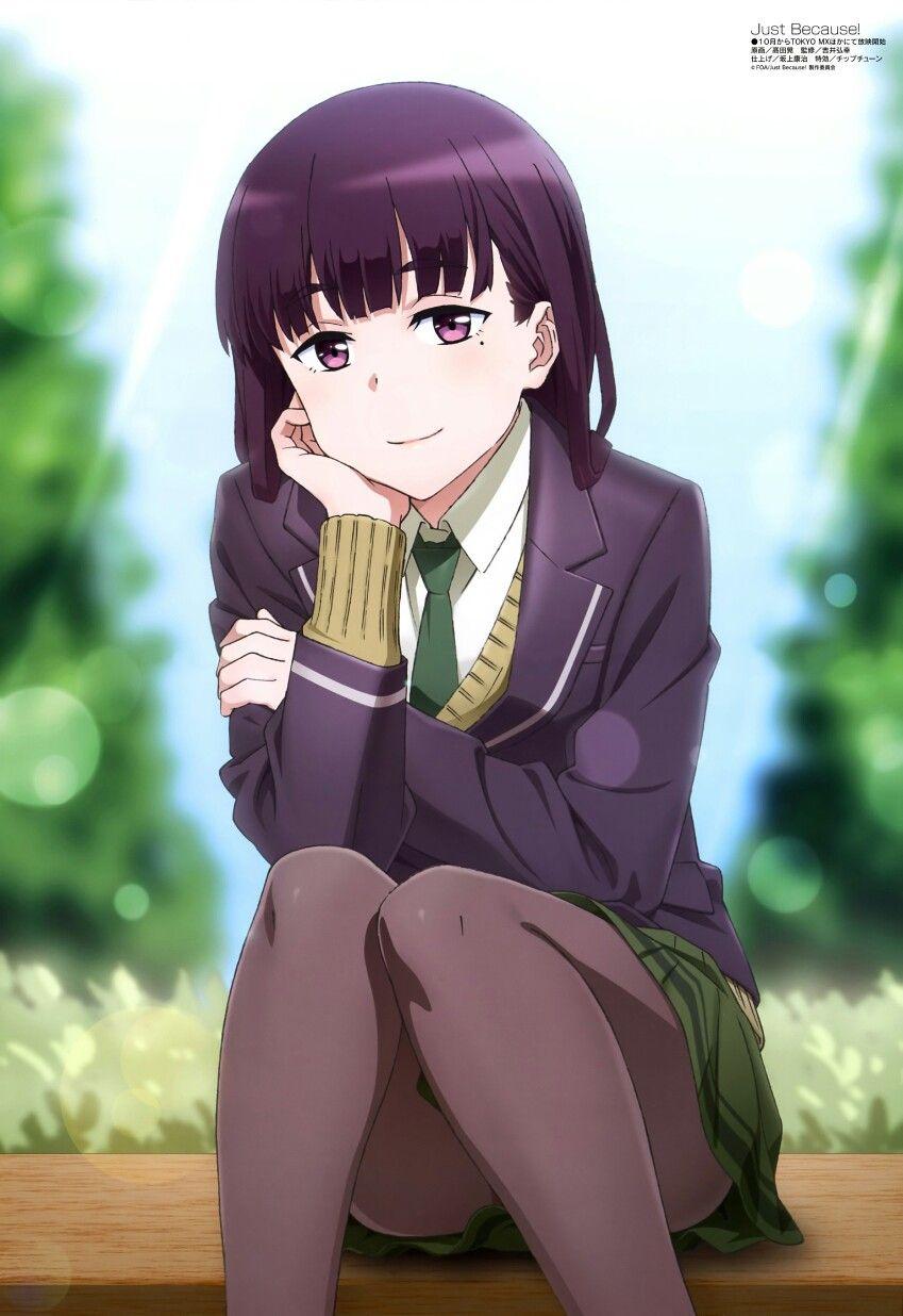 Morikawa Hazuki Anime, Akira, Rail wars