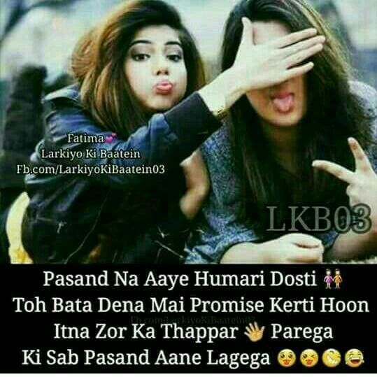 Girl Best Friend Funny Quotes In Hindi Lyannelle 21 to 30 best life funny quotes in hindi. girl best friend funny quotes in hindi