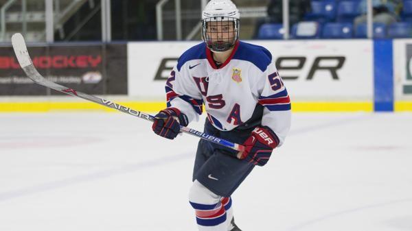 USA Hockey National