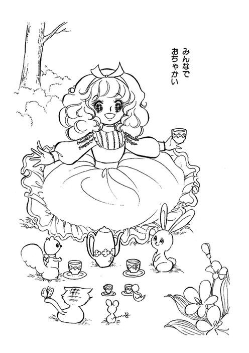 Anime Mix Colouring Pages Manga Coloring Book Cute Coloring Pages Coloring Books