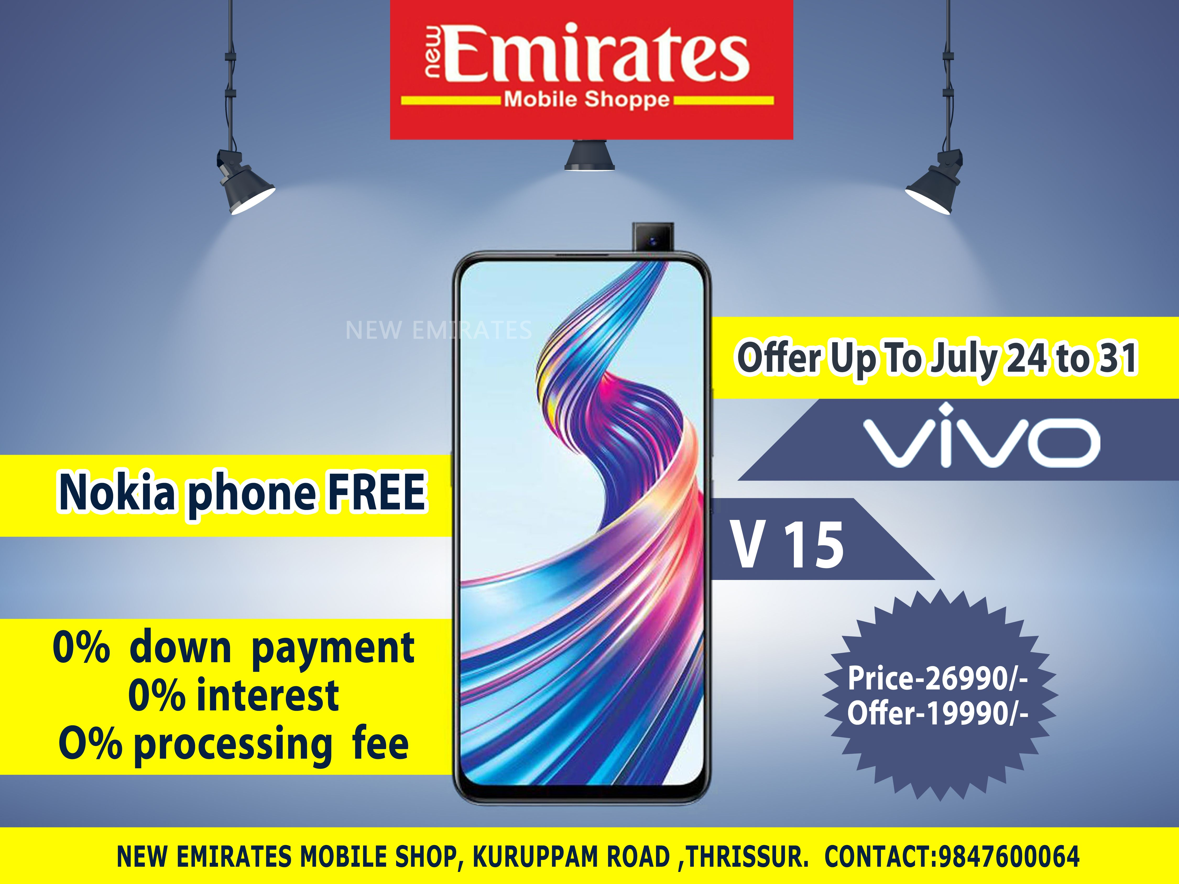 #Vivo V15 Price: 26,990/- Offer Price: 19,990/-  Nokia Phone Free  0% Down Payment 0% Interest  0% Processing Fee  OUR SHOP NEW EMIRATES MOBILE SHOP KURUPPAM ROAD THRISSUR.  CALL:9847600064  #mobileoffer #offer #nokiaoffer #vivooffer