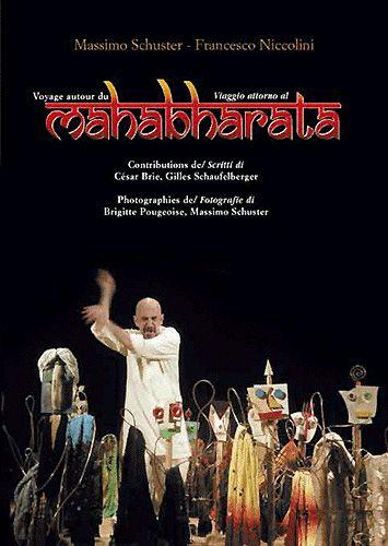 The Sampradaya Sun - Independent Vaisnava News - Feature Stories - December 2005