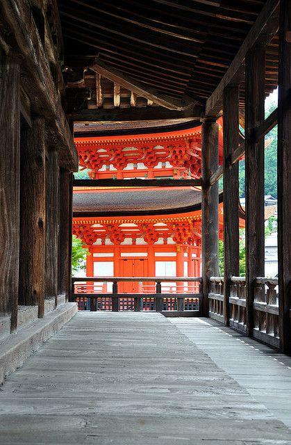 Gojunoto Hiroshima Japan Japan Travel