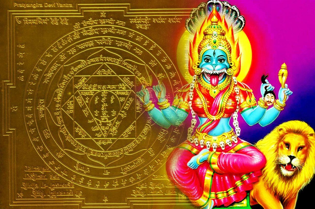 matsya yantra benefits in telugu pdf
