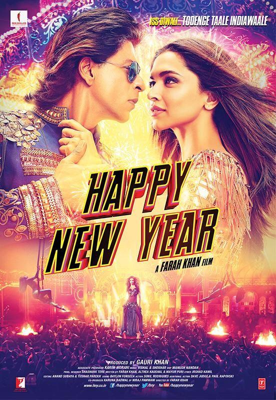 New Years Day Film