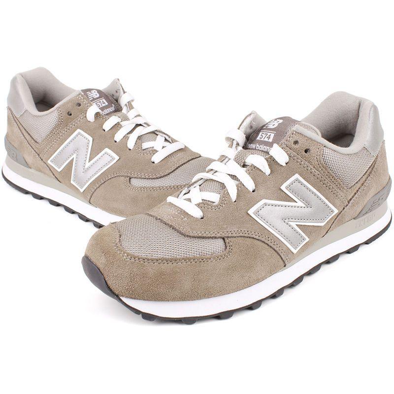 Detalles de New balance 574 Series Mujer Zapatos W574GS ...