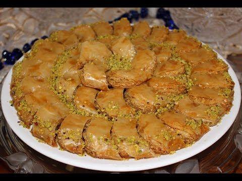 حلويات رمضان البقلاوة الهلالية شكل هلال اقتصادية و سهلة و سريعه تحضر في نصف ساعة Youtube Arabic Food Food Desserts
