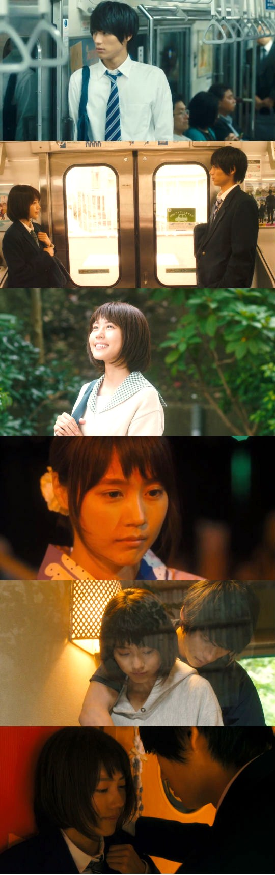 "Sota Fukushi x Kasumi Arimura, J LA movie ""Strobe Edge"". [clip"