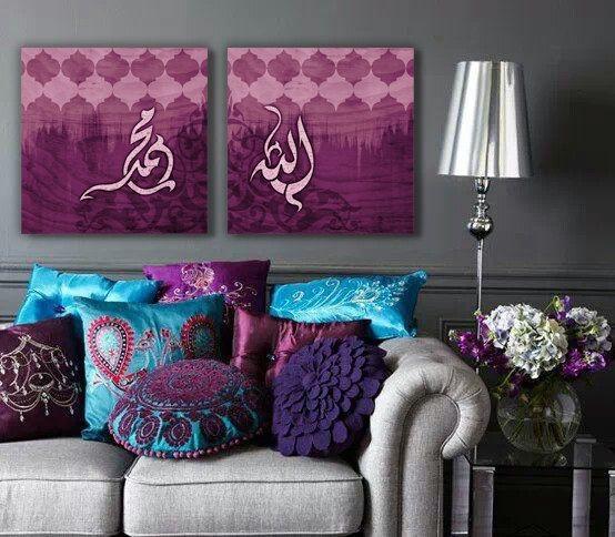Arabic Calligraphy & Islamic Art canvas Muḥammad PBUH Purple   Art ...