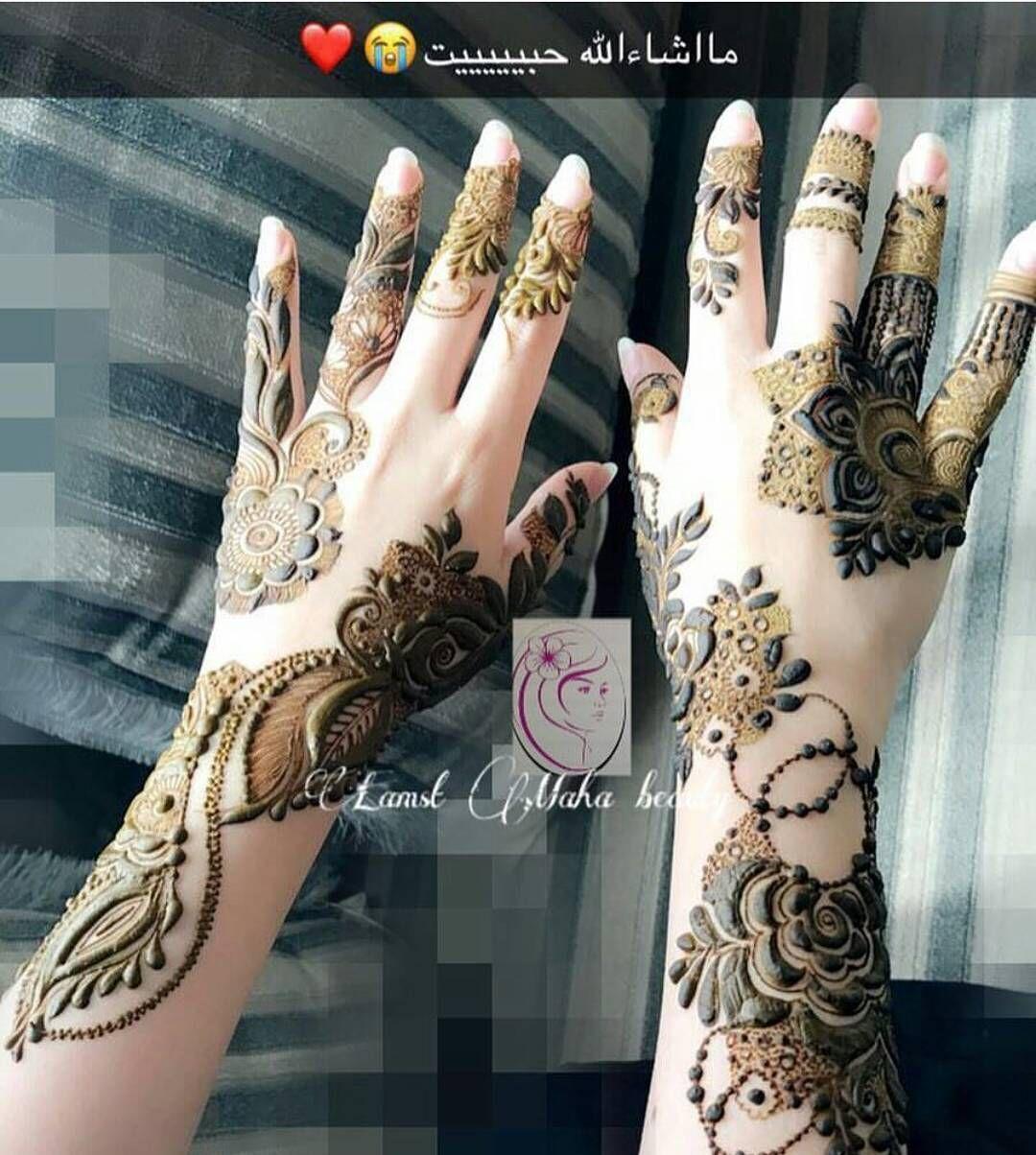Mahaalajmi888 الله یسعد من حط لایک اكتبي اسم من اسماء الله الحسنى لعل الله يفرج به همك Dulhan Mehndi Designs Latest Mehndi Designs Full Mehndi Designs