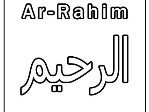 99 Names Of Allah Colouring Sheets For Kids Part 2 Islam Hashtag Allah Allah Names Islamic Kids Activities