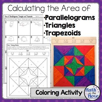 Area Of Parallelograms Triangles And Trapezoids Coloring