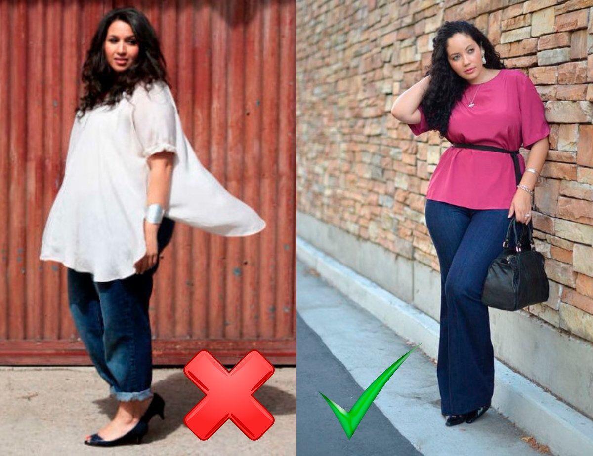 как одеться при лишнем весе