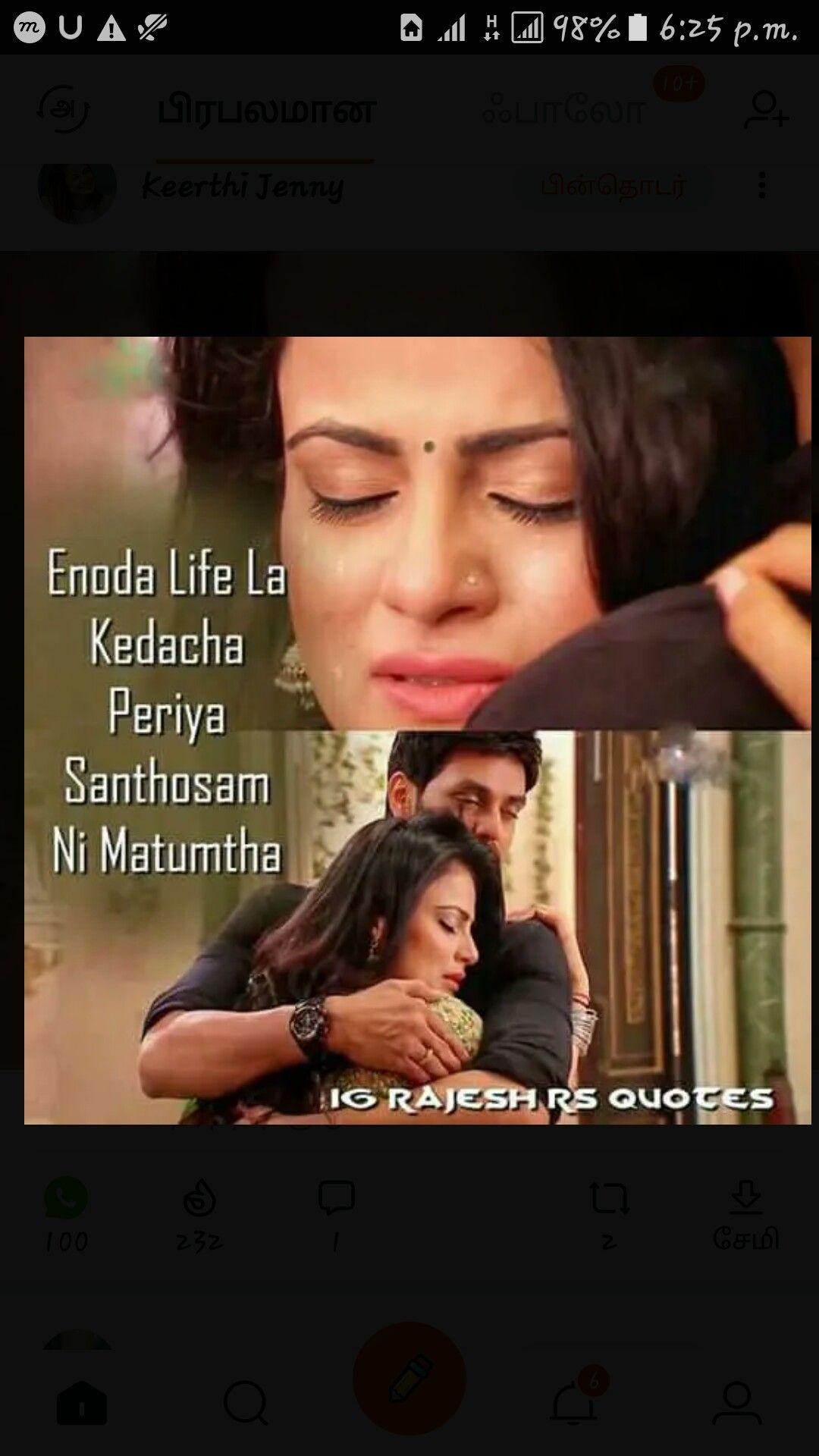 Pin By Uma Umamk On Rv Life Love Quotes Memories