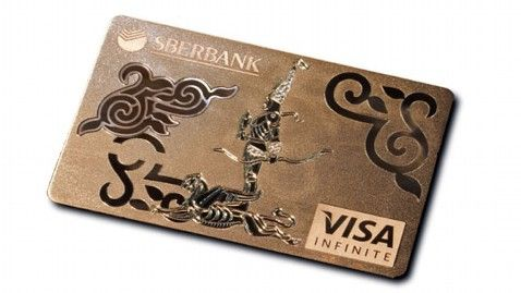 Bank Issues Gold Card With Real Gold Gold Credit Card Solid Gold Gold