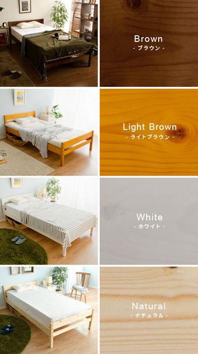 ベッド送料無料ベッドシングルベッドフレームベッドすのこベッド木製