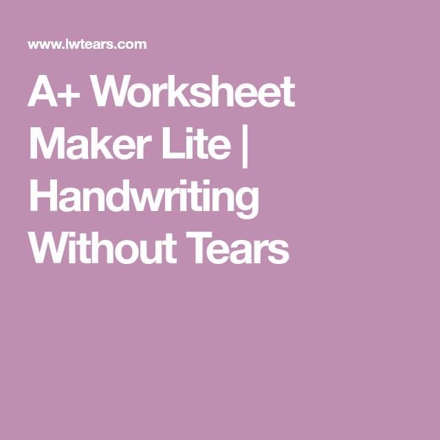 A Worksheet Maker Lite