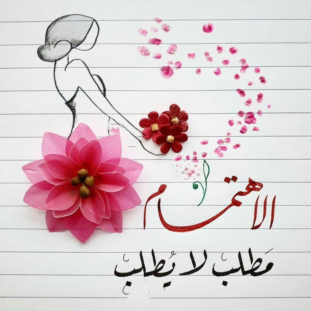 Pin By Khawla On احلى الكلام Pretty Quotes Book Qoutes Arabic Quotes