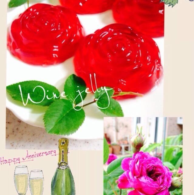 甘過ぎて飲めなかったワインで ワインゼリーを作ってみました♡ᵕ̈*⑅୨୧  不思議ですね… スイーツになると ふつーに食べられる( ›◡ु‹ )  庭のバラが少しずつ咲き始めたので ゼリーもバラの型で作ってみました - 261件のもぐもぐ - ワインゼリー by ♡あいり♡