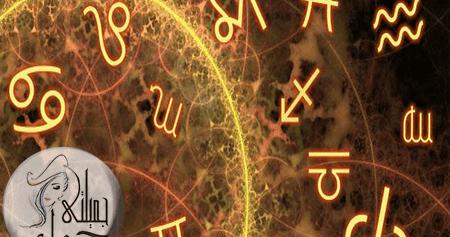 كيف اعرف برجي من تاريخ الميلاد Neon Signs Neon Blog Posts