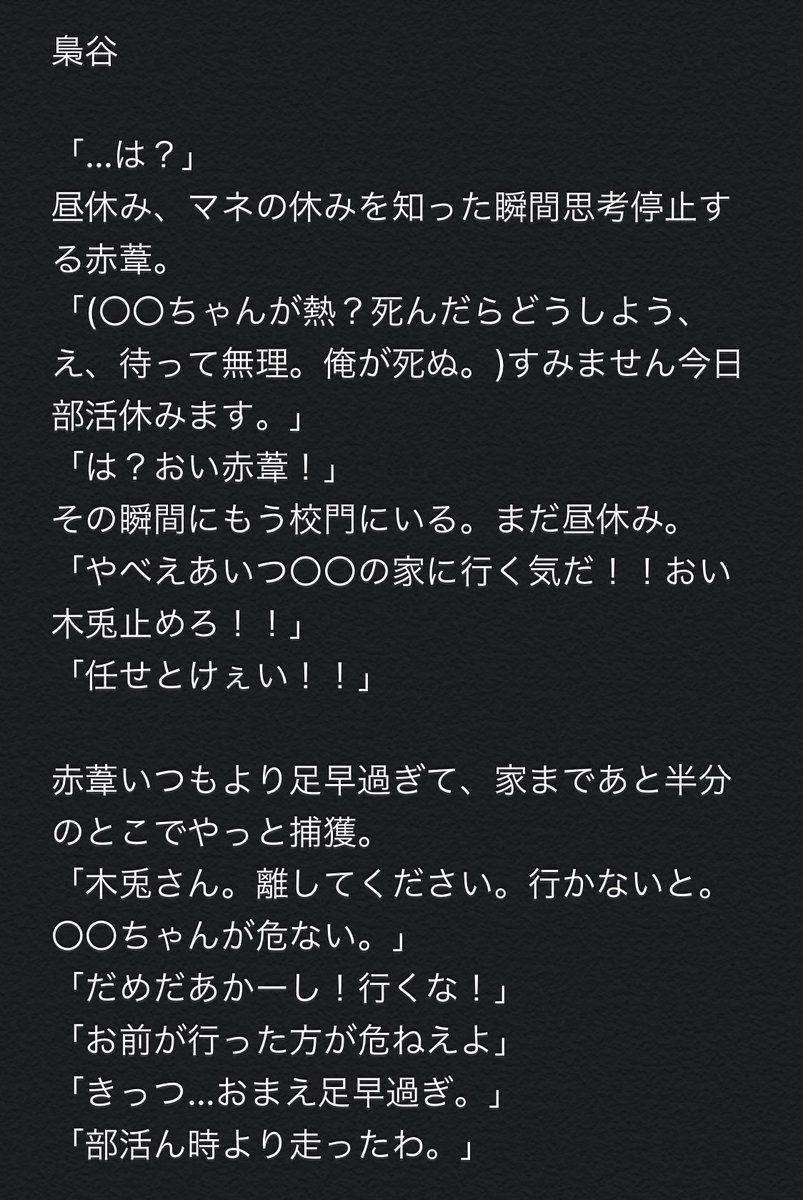 夢 小説 マネージャー ハイキュー ハイキュー 夢小説