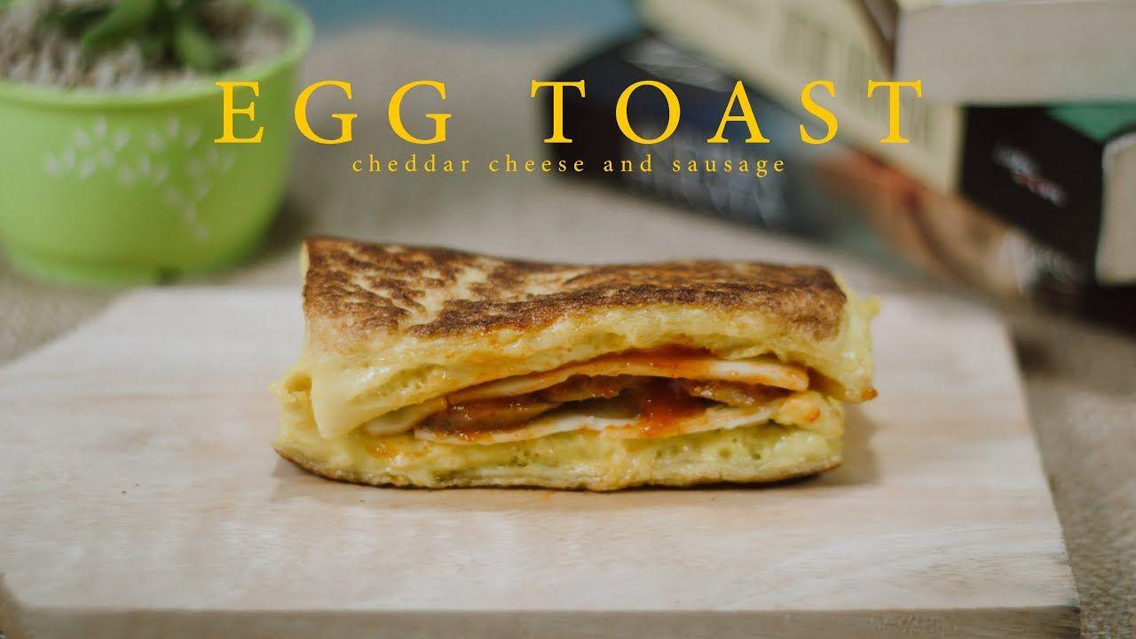 Egg Toast I Resep Egg Toast Menu Sarapan Praktis Ga Sampai 5 Menit Youtube Di 2020 Sarapan Roti Panggang Toast
