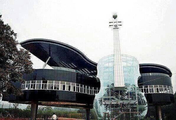 Escuela de música en China