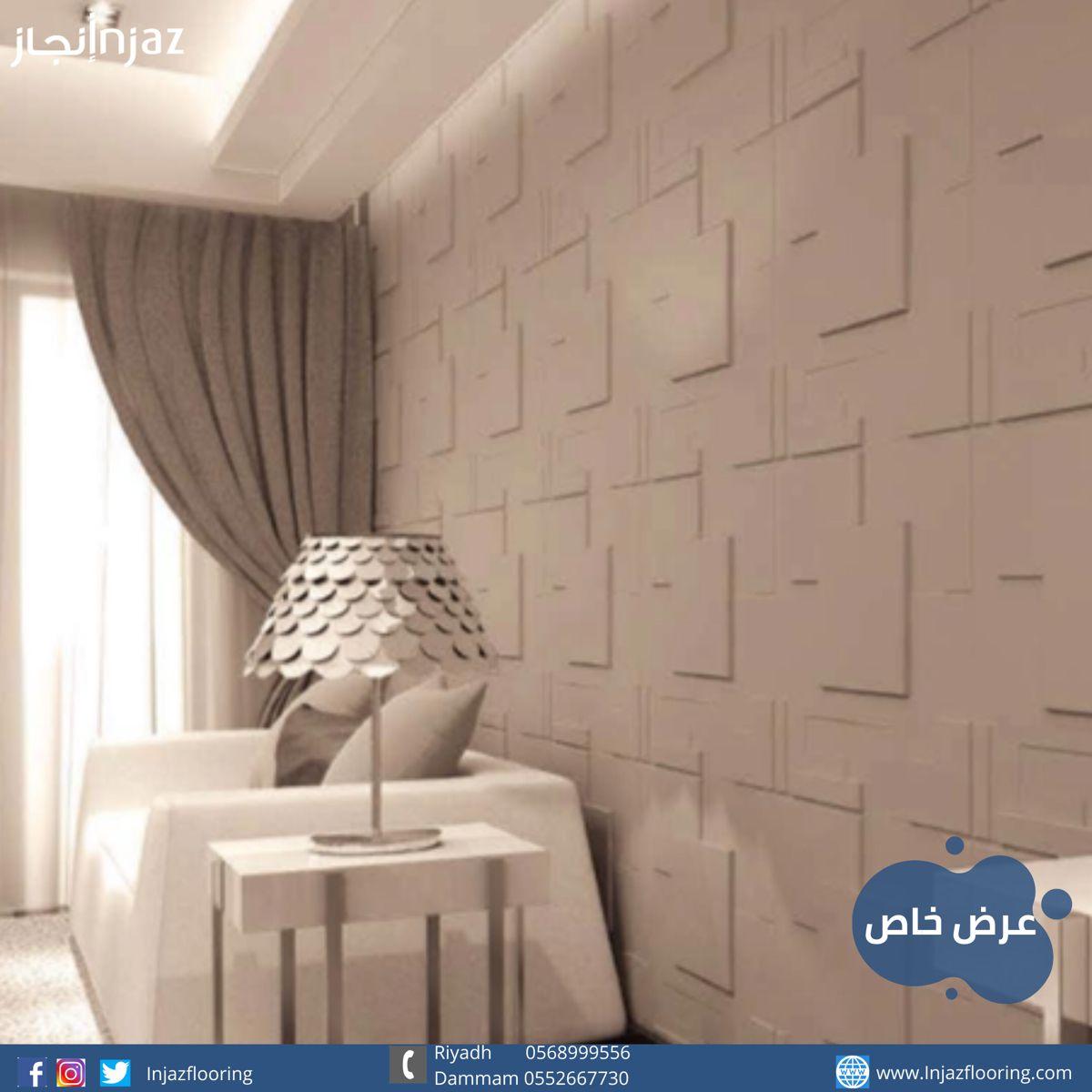 3d عروض إنجاز على جداريات الفايبر Home Decor Decals Decor Home Decor