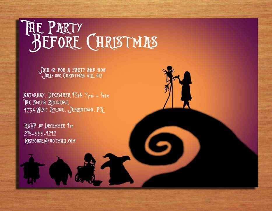 Customized Printable Christmas Party Invitations / The Party Before ...
