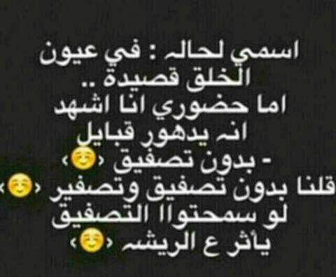 لو سمحتوا التصفير يأثر على الريشه م ن ى Words Arabic Calligraphy Calligraphy