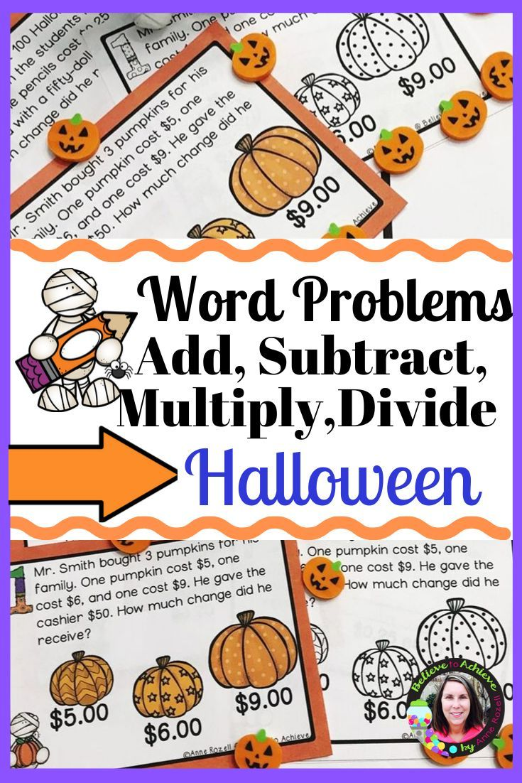 Halloween Multi-Step Word Problem Task Cards