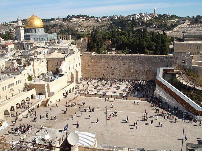 Al Quds Falasteen Places Places To Go Places To Visit