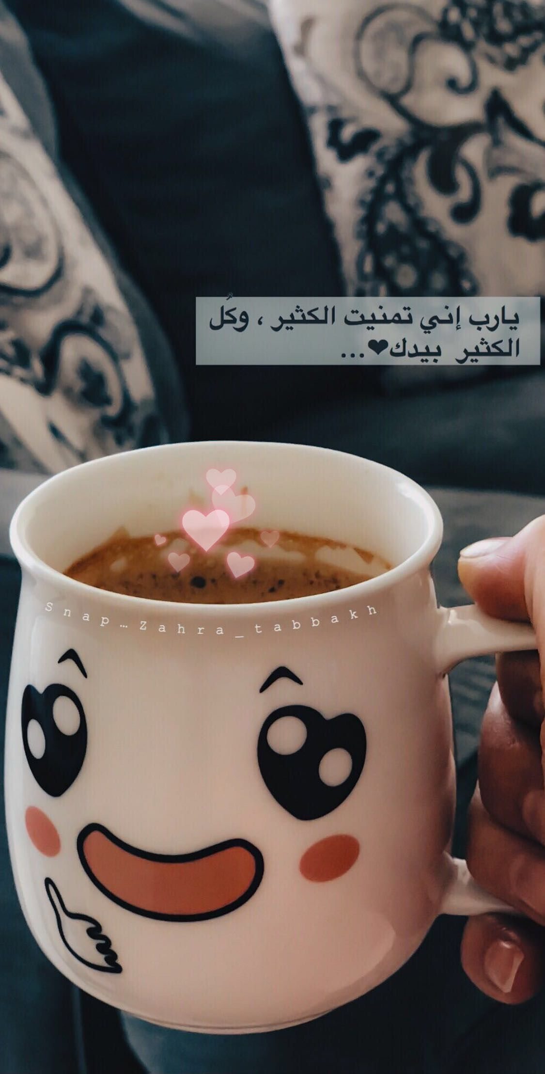يارب Arabic English Quotes Snapchat Quotes Arabic Quotes